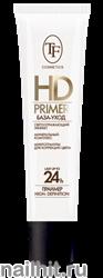 07991 Триумф TF База-уход для лица HD PRIMER 25мл для нормальной и сухой кожи