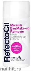 2680053 RefectoCil Обезжириватель для снятия макияжа с глаз 150мл