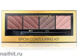 "Max Factor Набор для контуринга бровей ""Brow Contouring Kit"""