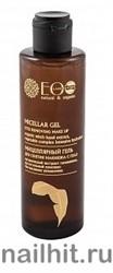 433916 Ecolab Страны Гель Мицеллярный для снятия макияжа с ГЛАЗ 200мл