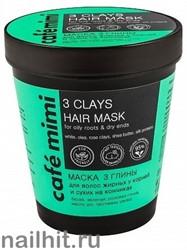 993515 КАФЕ КРАСОТЫ le Cafe Mimi Стакан Маска для волос для жирных у корней и сухих на кончиках 220мл