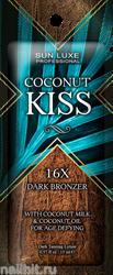 04 Sun Luxe Крем для загара в солярии Coconut Kiss 16x Кокосовый рай 15мл