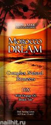 02 Sun Luxe Крем для загара в солярии Marocco Dream 10x Фруктовый пунш 15мл