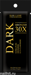 12 Sun Luxe Крем для загара в солярии Dark Bronzer 30x Спелая дыня 15мл