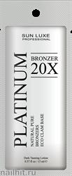 10 Sun Luxe Крем для загара в солярии Platinum Bronzer 20x Бабл гам 15мл