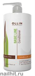 390572 Ollin Basic Line Daily Conditioner Кондиционер для частого применения с экстрактом листьев камелии 750мл