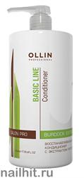 398318 Ollin Basic Line Reconstructing Conditioner Восстанавливающий кондиционер с экстрактом репейника 750мл