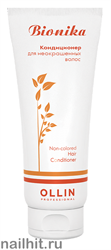 391050 Ollin BioNika Non-Colored Hair Conditioner Кондиционер для неокрашенных волос 200мл