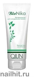 725966 Ollin BioNika Normal Hair Conditioner Кондиционер для натуральных волос 200мл