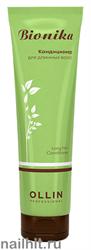 725997 Ollin BioNika Long Hair Conditioner Кондиционер для длинных волос 250мл