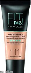 Maybelline Тональный крем  FIT ME тон 111 ванильно-розовый