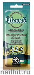 12074 SolBianca Крем для загара 15мл 8826 Hawaii 12х bronzer (масло зародышей пшеницы и оливы, экстракт крапивы)