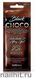 12076 SolBianca Крем для загара 15мл 8852 Choco Black  25х bronzer (масло какао, Ши, кофе, экстракт прополиса, витаминный комплекс)
