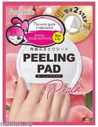 055136 SunSmile Peeling Pad Пилинг-диск для лица с экстрактом Персика 1шт