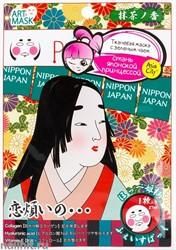 """037576 SunSmile Art Маска тканевая для лица с Зеленым чаем """"Японская принцесса"""" 1шт"""
