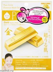 042280 SunSmile Essence Маска тканевая для лица антиоксидантная с коллоидным Золотом 1шт