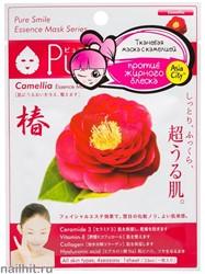 042204 SunSmile Essence Маска тканевая для лица смягчающая с экстрактом Камелии 1шт