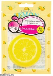 013051 SunSmile Juicy Патчи тканевые обновляющие кожу с Лимоном 10шт