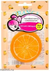 013037 SunSmile Juicy Патчи тканевые увлажняющие кожу с Апельсином 10шт