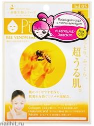 012894 SunSmile Venom Маска тканевая для лица с Пчелиным ядом 1шт