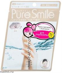 005124 SunSmile Hand pack Маска-Перчатки для РУК восстановление с экстрактом Жемчуга 1пара