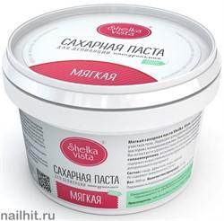 635572 Shelka vista Сахарная паста для шугаринга 800гр Мягкая