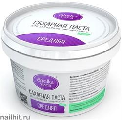 635565 Shelka vista Сахарная паста для шугаринга 800гр Средняя