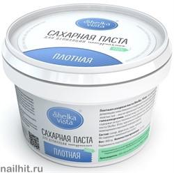 635558 Shelka vista Сахарная паста для шугаринга 800гр Плотная