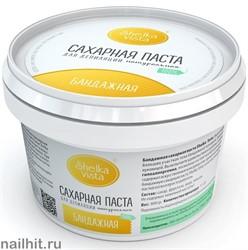 636722 Shelka vista Сахарная паста для шугаринга 800гр БАНДАЖНАЯ