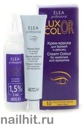 Elea professional luxor Крем-краска для бровей и ресниц № 1.0 классический черный (40+60мл)