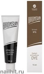 """BR-1006 Sexy Brow Краска для ресниц и бровей """"Bronsun"""" №6 коричневый 15мл"""