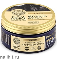 37463 Natura Siberica TUVA Масло-био для тела густое питательное 300мл