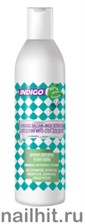12867 Indigo Органик 11200 Бальзам-маска для волос Вегетарианская 1000мл реанимация, восстановление, укрепление
