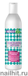 12862 Indigo Органик 11192 Бальзам-маска для волос Гиалуроновая 1000мл уплотнение, гладкость, реконструкция, объем