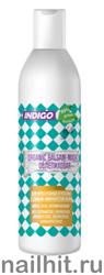 12837 Indigo Органик 11177 Бальзам-маска для волос Облепиховая 200мл блеск, сила, витаминизация