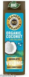 09239 Planeta Organica ECO Бальзам для волос Абсолютный объем Organic Coconut+ Collagen 520мл