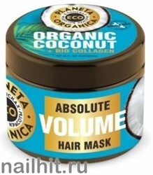 09253 Planeta Organica ECO Маска для волос Абсолютный объем Organic Coconut+ Collagen 500мл