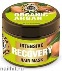 09284 Planeta Organica ECO Маска для волос Интенсивное восстановление Organic Argan+ Keratin 500мл