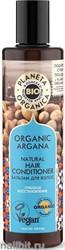 08430 Planeta Organica ORGANIC ARGANA Бальзам для волос натуральный 280мл