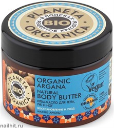 08508 Planeta Organica ORGANIC ARGANA Крем- масло для тела, рук, ног 300мл