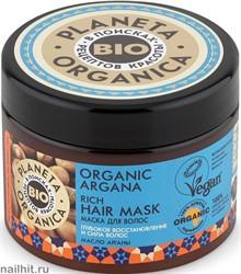 08447 Planeta Organica ORGANIC ARGANA Маска для волос густая 300мл