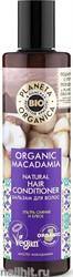 08522 Planeta Organica ORGANIC MACADAMIA Бальзам для волос натуральный 280мл
