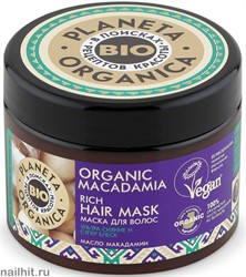 08539 Planeta Organica ORGANIC MACADAMIA Маска для волос густая 300мл