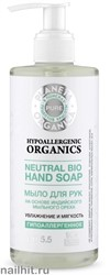08836 Planeta Organica PURE Мыло жидкое для рук 300мл