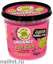 "09680 Planeta Organica Skin SUPER FOOD Скраб для тела Полирующий ""Guava bubble gum"" 485мл"