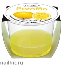 JessNail Paraffin Парафин для пальчиков 65гр Лимон