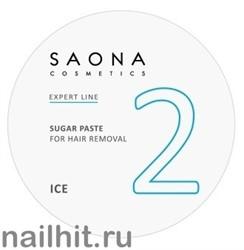 11296 Saona Cosmetics Сахарная паста №2 Очень Мягкая 200гр ICE