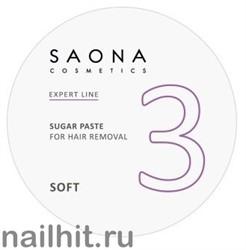 11297 Saona Cosmetics Сахарная паста №3 Мягкая 200гр SOFT