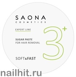 11411 Saona Cosmetics Сахарная паста №3+ Мягкая  БЕЗ РАЗОГРЕВА 200гр SOFT&FAST