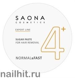 11300 Saona Cosmetics Сахарная паста №4+  Нормальная БЕЗ РАЗОГРЕВА 200гр NORMAL&FAST
